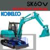Kobelco SK60