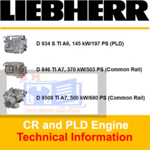 Product Code LBR 0006