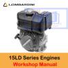 Lombardini 15LD Series Engine