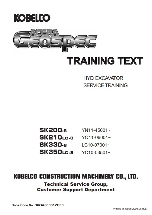 SK200 8